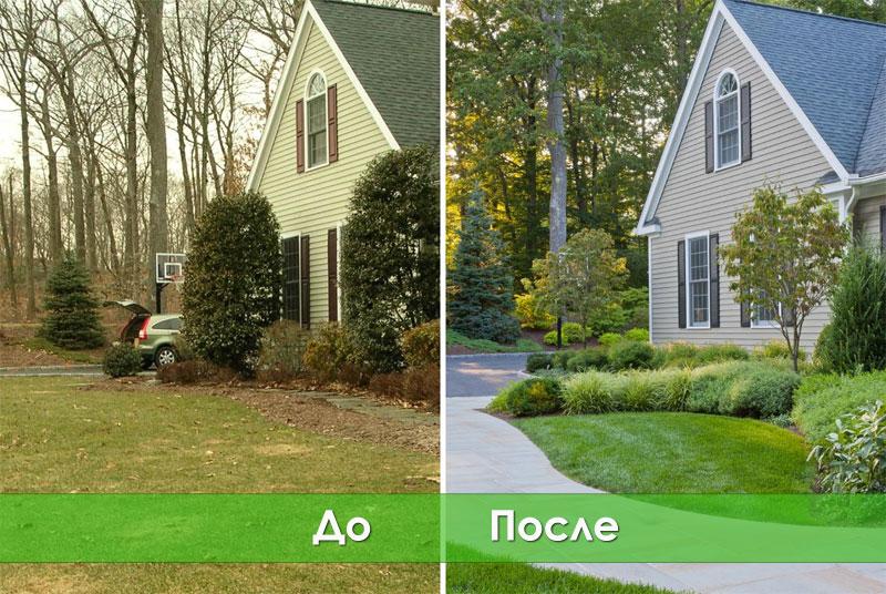 До и после дизайна ландшафта